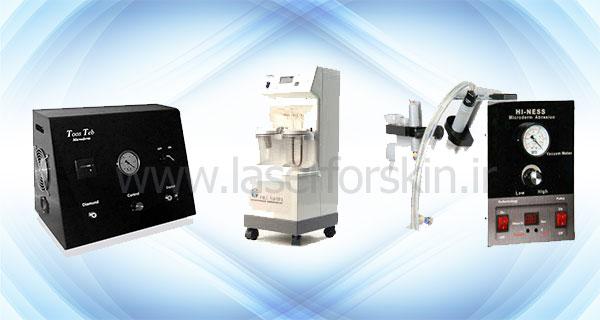 انواع دستگاه میکرودرم ابریژن کلینیکی