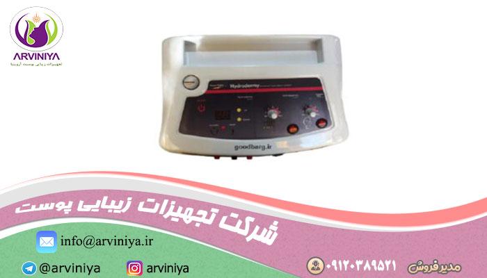 دستگاه هیدرودرم با ماسک حرارتی