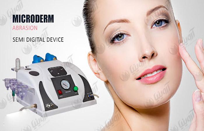 فروش دستگاه میکرودرم ابریژن پزشکی قیمت کارخانه