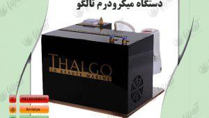 فروش دستگاه میکرودرم تالگو